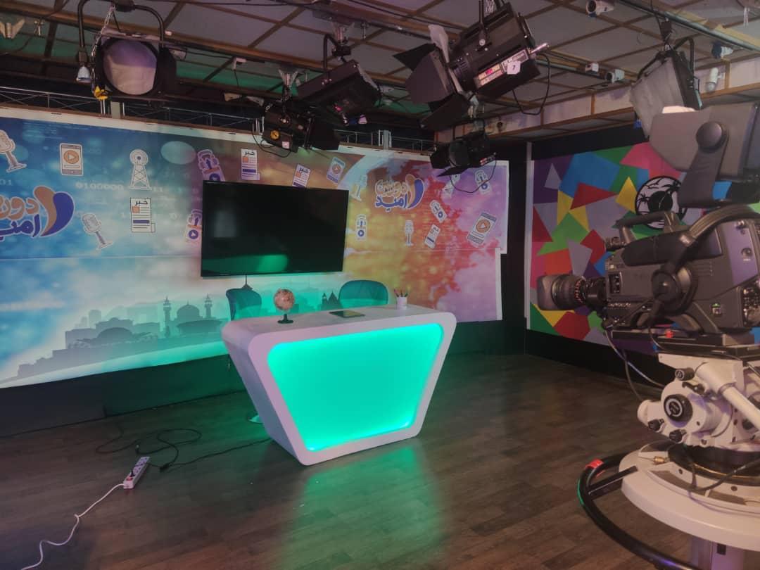 دکور برنامه دوربین شبکه خبری امید
